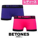 BETONES/ビトーンズ ボクサーパンツ レディース 下着 ボクサーショーツ パンツ SKID 無地 シンプル オシャ...