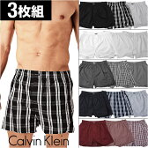 【3枚組セット】Calvin Klein/カルバンクライン woven トランクス メンズ 男性下着 彼氏 父 ギフト パンツ 無地 チェック柄 CK 前開き 誕生日プレゼント【送料無料】 【あす楽】
