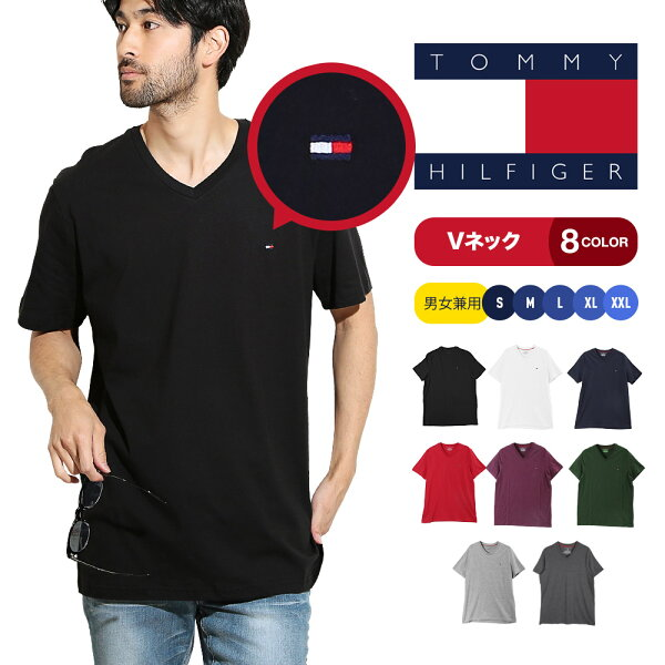 TOMMYHILFIGERトミーヒルフィガーVネック半袖Tシャツメンズレディースカップル大きいサイズS-XXL無地オシャレブラン