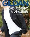 GILDAN ギルダン クルーネック 半袖 Tシャツ 父の日 ブランド 大きい XS 3XL 4XL メンズ レディース ユニセックス おしゃれかっこいい 綿100 プチプラ 男性 プチギフト 誕生日プレゼント 父 ギフト 記念日 3