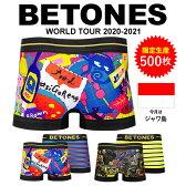 BETONES/ビトーンズ WorldTour メンズ ボクサーパンツ ワールドツアー キャラクター フリーサイズ オシャレ カワイイ 誕生日プレゼント 彼氏 父 ギフト【送料無料】【あす楽】