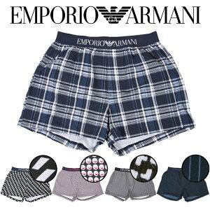 エンポリオ アルマーニ トランクス メンズ 下着 パンツ EMPORIO ARMANI PATTERN MIX イーグル ブランド プチギフト ルームウェア 部屋着 誕生日プレゼント 彼氏 父 男性 ギフト 記念日