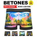 BETONES/ビトーンズ ボクサーパンツ メンズ 下着 WorldTour ワールドツアー マカオ ...