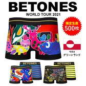BETONES/ビトーンズ ボクサーパンツ メンズ 下着 WorldTour ワールドツアー キャラクター フリーサイズ オシャレ カワイイ 誕生日プレゼント 彼氏 父 男性 ギフト【送料無料】【あす楽】【父の日 ギフト プレゼント】