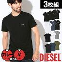 【3枚セット】ディーゼル Tシャツ メンズ ブランド クルー...