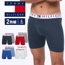 【2枚セット】TOMMY HILFIGER トミーヒルフィガー ロングボクサーパンツ メンズ 下着 Pro Core Plus おしゃれ 綿 2枚組 父の日 ブランド 男性 プレゼント プチギフト 誕生日プレゼント 彼氏 父 ギフト 記念日