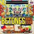 BETONES/ビトーンズ ボクサーパンツ メンズ 下着 WorldTour ワールドツアー キャラクター フリーサイズ オシャレ カワイイ 誕生日プレゼント 彼氏 父 男性 ギフト【送料無料】【あす楽】