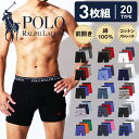 【3枚セット】POLO RALPH LAUREN ポロ ラルフローレン ボクサーパンツ メンズ 下着...