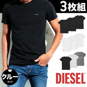 ディーゼル Essentials Tシャツ トップス ワンポイント ブランド コットン プレゼント バレンタイン