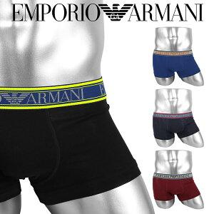 エンポリオ アルマーニ ローライズ ボクサーパンツ メンズ 下着 おしゃれ EMPORIO ARMANI 綿 ブランド 高級 男性 プチギフト 誕生日プレゼント 父 息子 ギフト 記念日