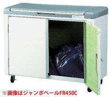 カイスイマレンジャンボペールFR450C(キャスター付き)【大型ゴミ箱ゴミステーションFRP製キャスター付きアイボリー】