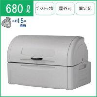 カイスイマレンジャンボペールPE700K(固定足)【大型ゴミ箱ゴミステーションプラスチック製キャスター付きライトグレー】