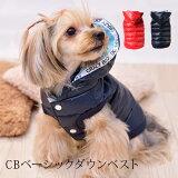 CBベーシックダウンベストXS / M / L / XL / DSサイズCRAZYBOO / クレイジーブー犬服 / 犬の服/ ドッグウェア