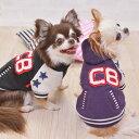 CRAZYBOO / クレイジーブーCBラグランパーカXS / S / M / L /XLサイズ犬服 / 犬の服/ ドッグウェア
