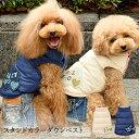 CRAZYBOO / クレイジーブースタンドカラーダウンベストXS / S / M / L サイズ犬服 / 犬の服/ ドッグウェア