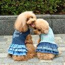 CRAZYBOO / クレイジーブーハイネックフリンジワンピースXS / S / M / Lサイズ犬服 / 犬の服/ ドッグウェア