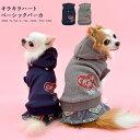 CRAZYBOO / クレイジーブーキラキラハートベーシックパーカXL / XXL / DS / DMサイズネイビー / グレー犬服 / 犬の服/ ドッグウェアあったか 秋冬コレクション小型犬 その1