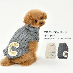 CBケーブルニット セーター