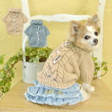 【5月6日以降の発送です】CRAZYBOO / クレイジーブーCBロゴ付手編みセーターXS / S / M / Lサイズベージュ / ブルー犬服 / 犬の服 / ドッグウェアあったか 秋冬コレクション小型犬