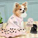 【犬の服】ニット&グレンチェックスカート