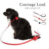 【5月6日以降の発送です】CRAZYBOO / クレイジーブーコサージュ リード犬服 / 犬の服 / ドッグウェア