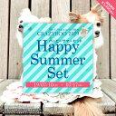 【7月19日以降のお届けになります】CRAZYBOO / クレイジーブー2019 HAPPY SUMMER SET(ハッピーサマーセット)XS / S / M / L / XL / XXL / DS / DMサイズ犬服 / 犬の服 / ドッグウェア春夏コレクション