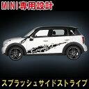 【BMW MINI】【 ミニ クーパー 】 R50-R61 F55-F56対応 スプ...