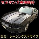 フォード マスタング Dual12013,2014 レーシングストライプ ...