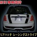 BMW MINI クーパー リア...