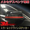 【3M1080使用!】メルセデスベンツ CLAクラス(C117) Aクラス(...