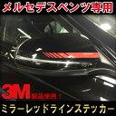 【3M1080使用!】メルセデスベンツ Cクラス(W205,S205,C205) ...