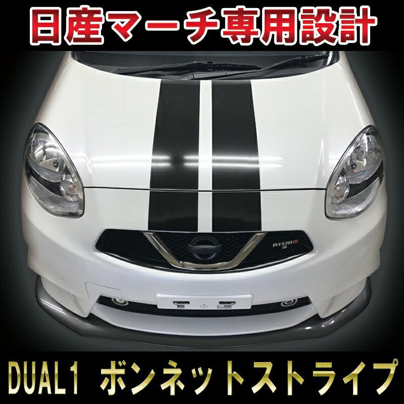 外装・エアロパーツ, ステッカー・デカール  K134 DIY 3M NISSAN MARCH