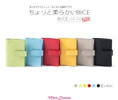 BICEソフトレザー使用本革カードケース(エンボスレザー)『11.5cmx8.5cm』32枚収納