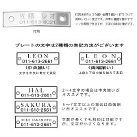 小型犬&猫用の刻印プレートネックレス【XSサイズ・11cm〜18cm】