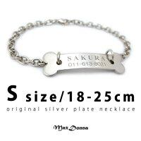 小型犬&猫用の刻印プレートネックレス【Sサイズ・18cm〜25cm】