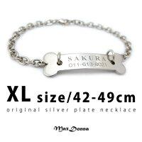 大型犬用の刻印プレートネックレス【XLサイズ・42cm〜49cm】