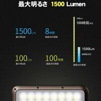 ルーメナー2LUMENA2防水・防塵・耐衝撃バッテリー機能付きLEDランタンルーメナーLUMENA【メール便不可】