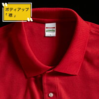 還暦祝い、プレゼント。父母友人上司に、赤いポロシャツの襟のアップ