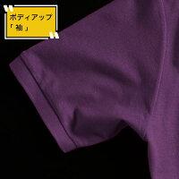 古希、喜寿、傘寿、卒寿祝い、プレゼント。父母友人上司に、紫色のポロシャツの袖のアップ