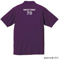 古希祝いの野球プリントシャツ。背面デザイン
