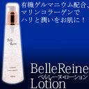 お肌のためにとことん考え抜いた化粧水。特に保湿にこだわりたい乾燥肌の方にオススメです!!「...