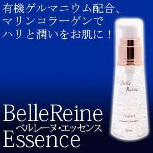 大特価セール!Bellereineベルレーヌエッセンス美容液【30ml】肌になじみ潤いを持続。無香料・無着色・パラベンフリー。