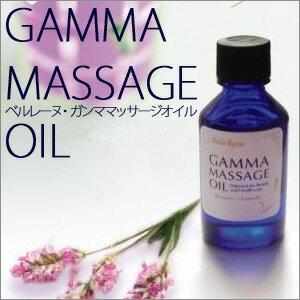 Verlaine gamma massage oil fragrance nothing addition, 45 ml of preservative nonuse Verlaine cosmetics