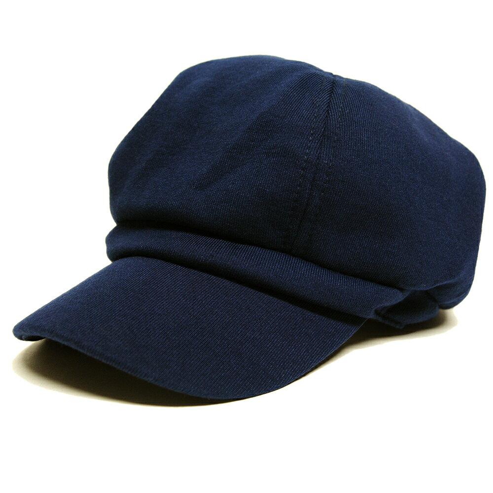 大きいサイズ メンズ 帽子 L XL スウェット ビッグキャスケットBIGWATCH ネイビー(紺) 青 ビッグワッチ つば付帽子 Lサイズ CAS-15 春 夏 秋 UVケア