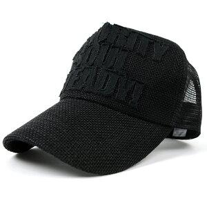 大きいサイズ メンズ 帽子 L XL BIGWATCH正規品ビッグワッチ ガレージ ヘンプキャップ ブラック CPH-09 春 夏 秋 UVケア