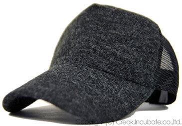 大きいサイズ/帽子/フランネル メッシュキャップ BIGWATCHチャコールグレー/ブラック帽子キャップ/ビッグワッチ