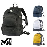 ミレー マルシェ20 MILLET バックパック 20リットル リュック バックパック アウトドア バッグ メンズ レディース MIS0668