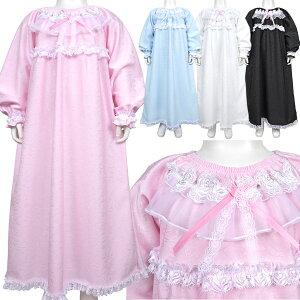 プリンセス ナイトドレス・フローラ ジャガー ネグリジェ パジャマ