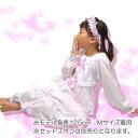 プリンセス ナイトドレス・アンジュ(長袖)[スムース生地][ネグリジェ][パジャマ][キッズ][女の子][プレゼント][送料無料] 3