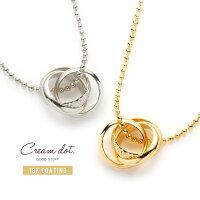 【ゆうパケット送料無料】ネックレス レディース リング ショート 3連 メタル ゴールド シルバー デコルテ シンプル 上品 大人可愛い アクセサリー ジュエリー プレゼント double-necklace【一部予約:10月中旬】